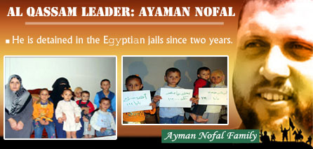 Photo of Egyptian authorities increase torture of Nofal