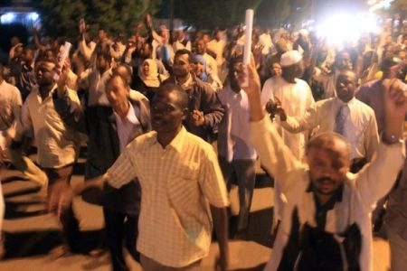 Photo of Sudanese police clash with protesters