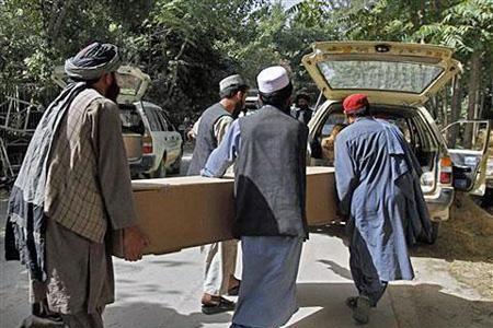 Photo of Roadside bomb kills 3 Afghan civilians