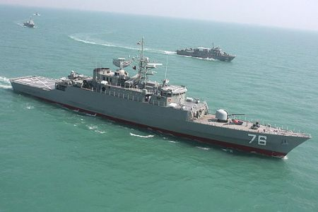 Photo of Iran navy to build new destroyers