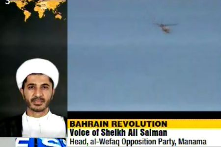 Photo of Bahrainis Insist on Peaceful Protest and Revolution