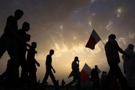 Photo of Bahraini police use tear gas on rally
