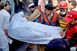 Photo of 37 killed, more than 30 injured as blast hits funeral prayers in Pes
