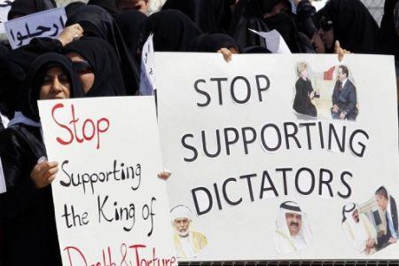 Photo of Bahrainis slam US support for regime