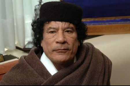 Photo of Gaddafi under siege, Arab paper says