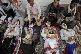 Photo of Taghyir Square Massacre Victims Increase, Reach 52 Martyrs, More than 100 Wounded