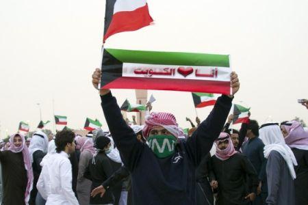 Photo of Kuwaiti push for rights