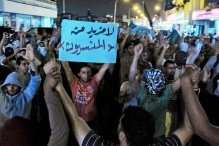 Photo of Saudi people seek political reforms