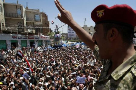 Photo of Yemen opposition gives  Saleh  a 48-hour ultimatum to step down