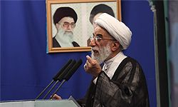 Photo of Cleric Lashes Out at Suppression of Bahraini People