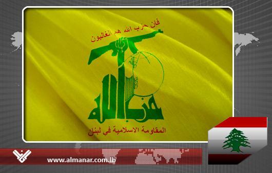 Photo of Hezbollah Condemns Bahrain's Death Sentences