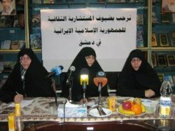 Photo of Iranian female MPs confer with Syrian, Palestinian women