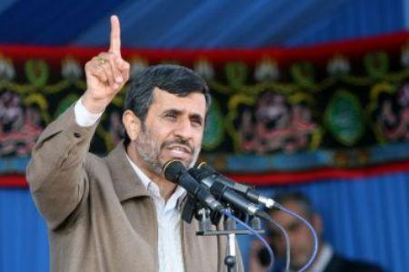 Photo of Iranian President Ahmadinejad Envisions US-Israel Free ME