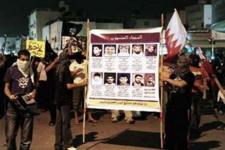 Photo of Bahraini Protesters to Stage World Largest Hunger Strike