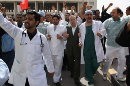 Photo of Bahraini forces attack medical centers