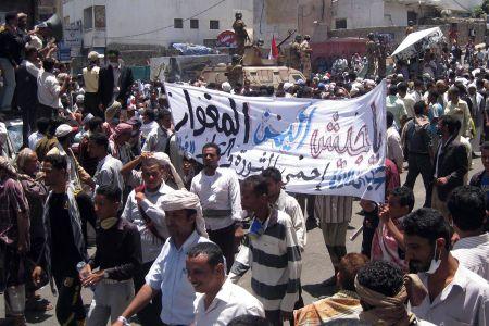 Photo of Yemenis renew demand of Saleh ouster