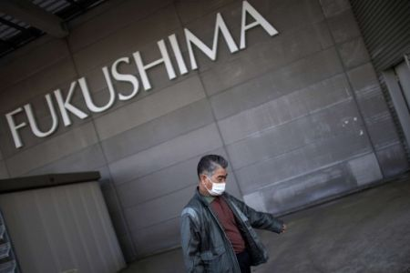 Photo of Japan radiation 7.5mn times legal limit