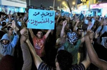 Photo of Saudis urge reform, troop withdrawal