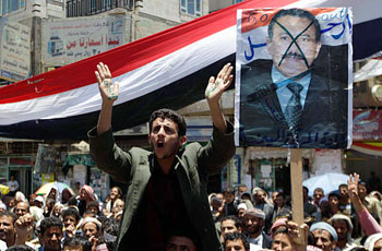 Photo of Yemenis stage new mass protest to oust Saleh