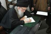 Photo of Ayatollah Zanjani: Revolutions in Bahrain, Yemen Rooted in people's religion