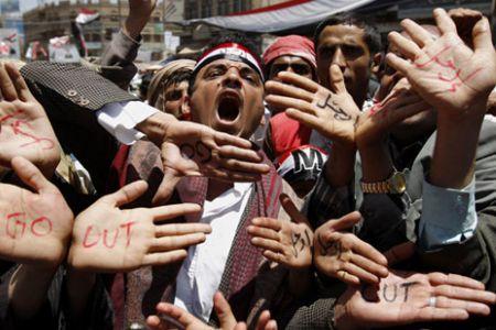 Photo of Yemen clashes claim 24 lives