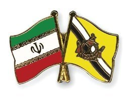 Photo of Iran, Brunei call for expansion of relations