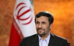 Photo of President inaugurates large steel factory in central Iran