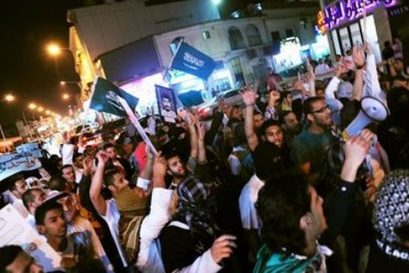 Photo of Saudis stage protest in Qatif