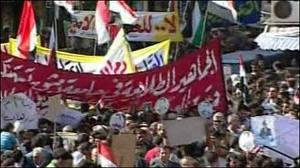 Photo of Syrians stage anti-US protest