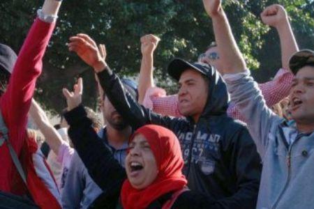 Photo of Tunisian police attack prote