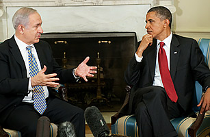 """Photo of Obama: Existence, Legitimacy of Israel """"Not Subject for Debate"""""""