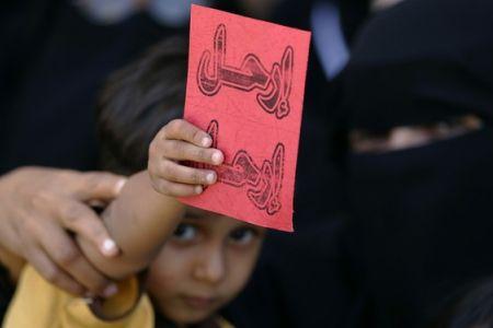 Photo of Yemen power transition deal postponed