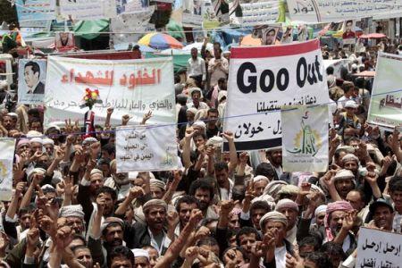 Photo of Massive anti-govt. protests held in Yemen