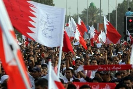 Photo of Bahrain braces for Friday rallies