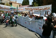Photo of Arab Students Gather in front of UN Commission… Condemn Foreign Intervention