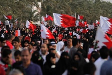 Photo of Bahrainis protest after king's speech