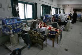Photo of Gaza hospitals in critical condition