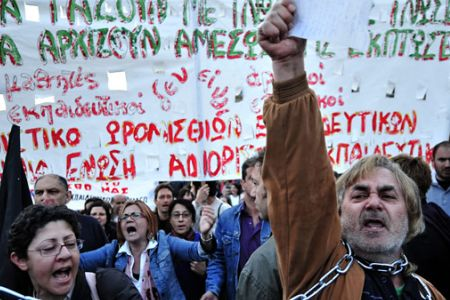 Photo of UN: Austerity plans threaten recovery