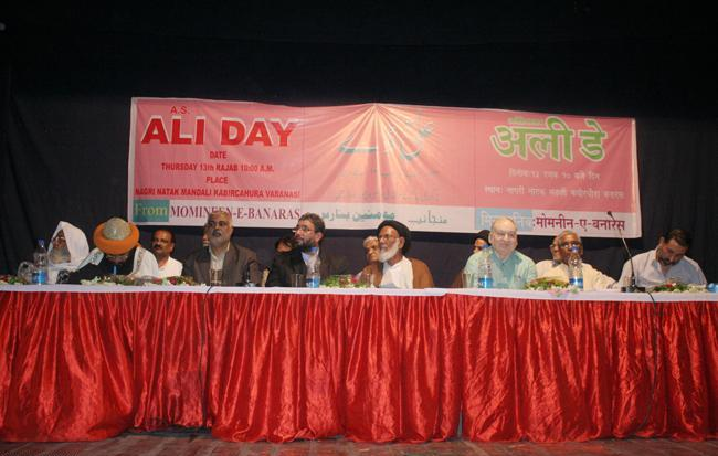 Photo of Seminar on Imam Ali (A.S.) and human rights held in India