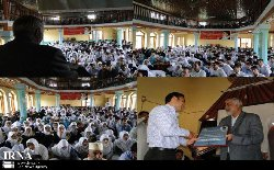 Photo of Conference for Late Imam Khomeini held at Kashmir Academy