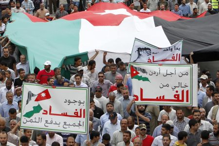 Photo of Jordanians hold fresh protests