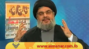 """Photo of Sayyed Nasrallah : """"Things cannot continue this way,"""""""