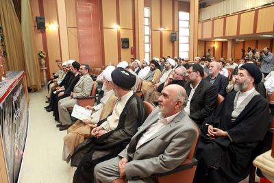 Photo of Death anniversary of Seyyed Mohammad Hossein Fadlallah held in Tehran