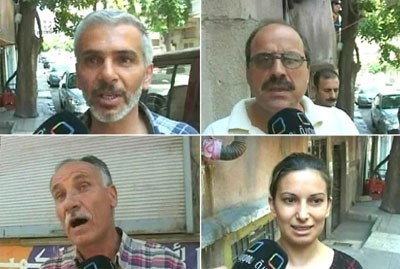 Photo of Homs People Condemn Crimes of the Armed Terrorist Groups