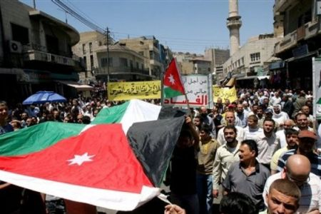 Photo of Jordanians hold anti-US protest