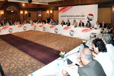 Photo of National Forum of Syrian Expatriates: Support to Reform, Rejection of Foreign Interference