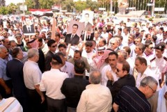 Photo of Popular and Civil Activities Continue to Voice Support to Reform, Rejection of Foreign Interference in Syria
