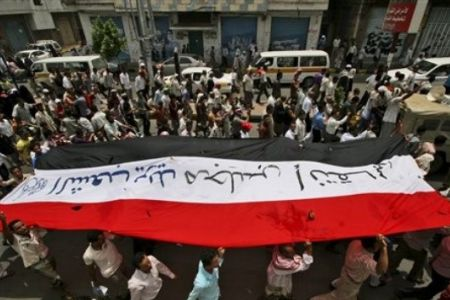 Photo of Anti-regime Yemenis form shadow govt.