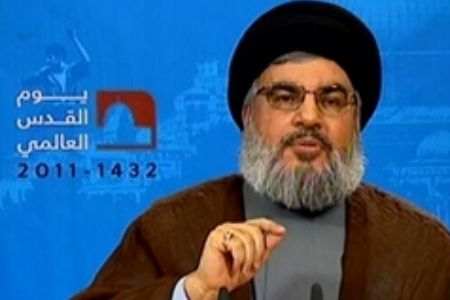 Photo of Nasrallah: 'Israel is trying to Judaize al-Quds'