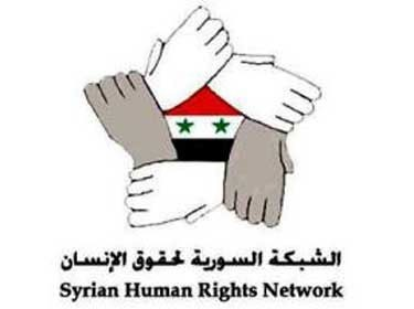 Photo of Syrian Human Rights Network Calls for Investigation in Syrian Women Rape inside Turkish Camps